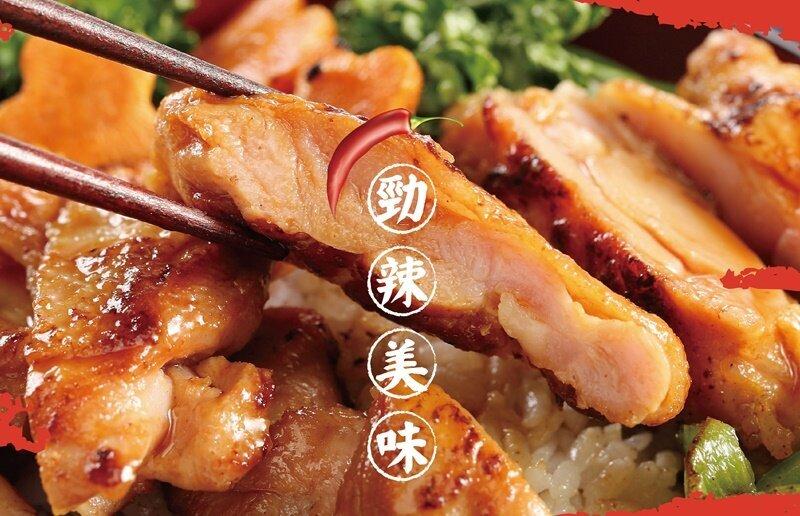 【福田生鮮】超夯艋舺雞排