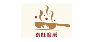 好生凍-泰飪廚房