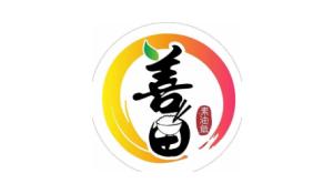 好生凍-善田素油飯