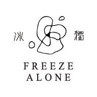 好生凍-冰獨異式冰淇淋店
