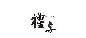 好生凍-豐益(禮享)