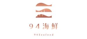 好生凍-94海鮮