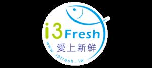 好生凍-i3fresh愛上新鮮