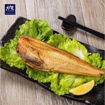 大戶屋烤花魚10入組