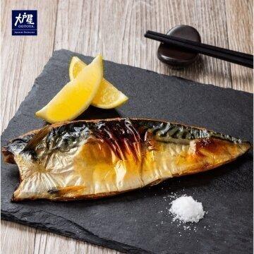 大戶屋烤鯖魚10入組