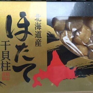 日本北海道乾燥帆立貝柱 (150g)