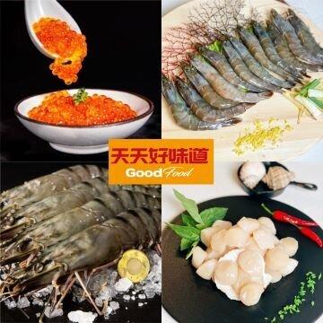 【奢華海鮮饗宴】4件組