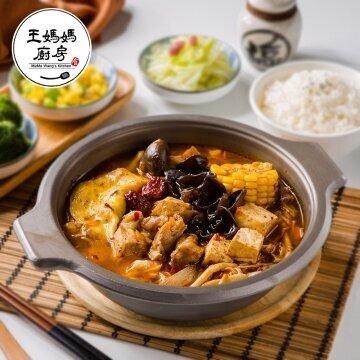 麻辣雞鍋湯