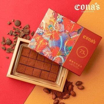 【AOC推薦獎】75%經典生巧克力(15入/盒)