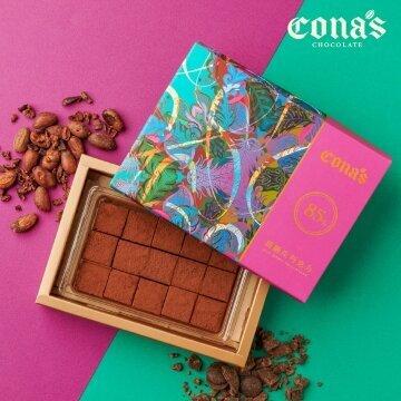 85%頂級生巧克力(15入/盒)