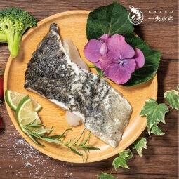 龍虎斑去刺魚片(150-160g/包)