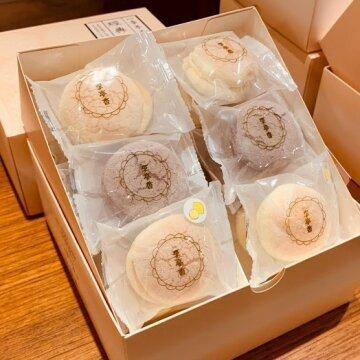 綜合經典小泡芙禮盒(18個/盒)